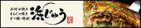 side_hamajyu