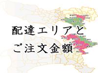 side_link_area